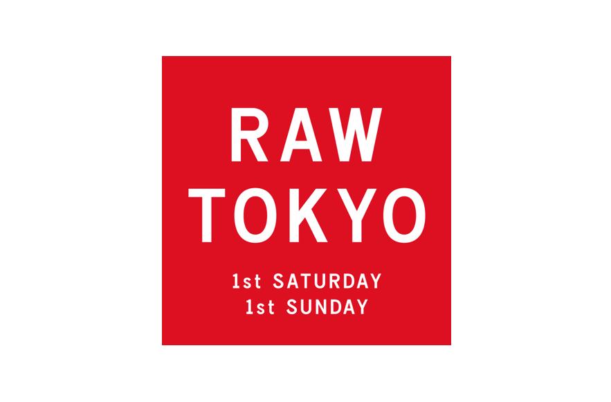 *終了しました【フェア】RAW TOKYO @SPBS