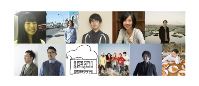 「10人が選ぶ10冊の本」フェア担当・鈴木マネージャーが語る 「わたしたちが、この10人に 選書をお願いした理由(わけ)」