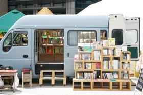 【SPBS】移動式古本屋「BOOK TRUCK」のセレクト本棚が、SPBSに期間限定出張!