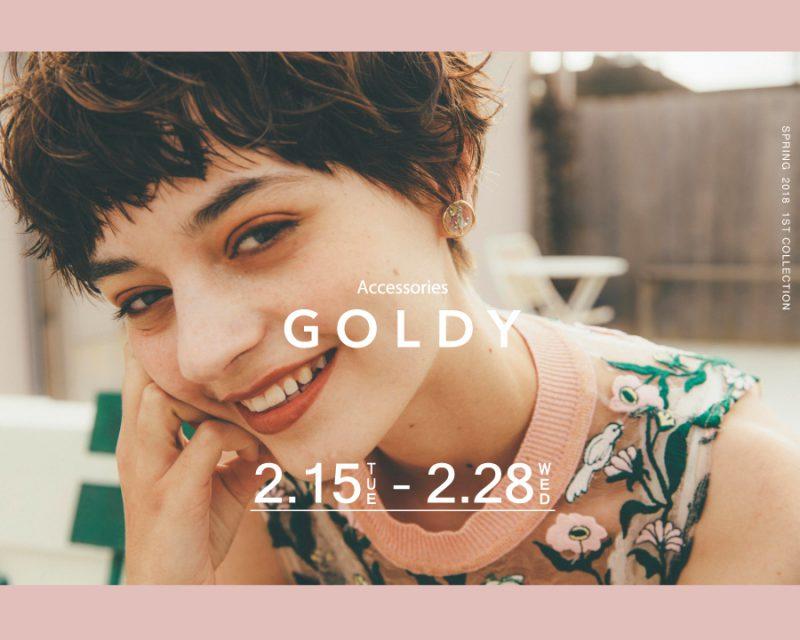 【フェア】〈Goldy(ゴールディ)〉 POP UP SHOP