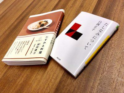 粕川店長と語り合うSPBSの売れ筋についてのあれやこれや2月号