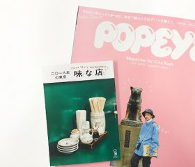 【SPBS】*満席となりました。「平野紗季子のひとり語り。『2018年の東京 味な店』大解説」3/23(金)緊急開催!