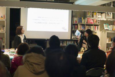 SPBS10周年記念スペシャルトーク。「川上未映子の10年。日本文学の10年」(後半)