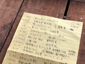 【SPBS】フェア「伊賀大介さんが選ぶ、心震えるロックな本」