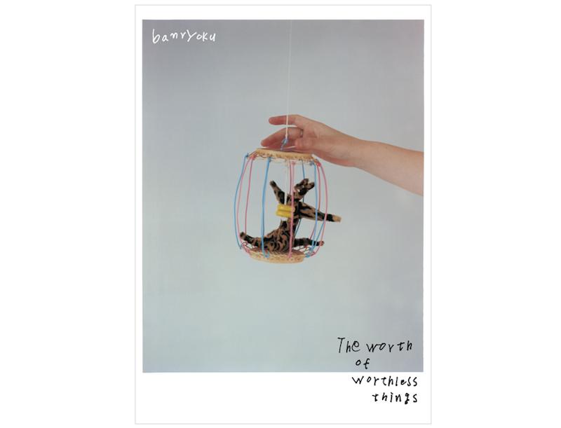 """*終了しました アーティスト、「banryoku(中村万緑子)」の初作品集発売記念展示 """"The worth of worthless things"""" in SPBS"""