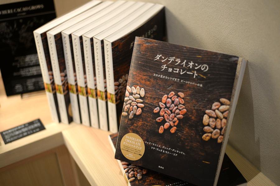 【イベント】ダンデライオン・チョコレートCEO、トッド・マソニス氏をお迎えするトークイベント「〈Bean to Bar〉の変遷からクラフトフードムーブメントを考える」開催!