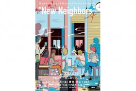 *終了しました【フェア】Homecomings・サヌキナオヤ presents<br>映画×音楽×ZINEイベント〈New Neighbors〉POP-UP in SPBS