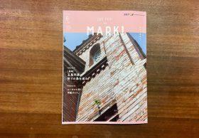 【掲載】スカイマーク株式会社機内誌『SKY FRaU on MARK!』6月号