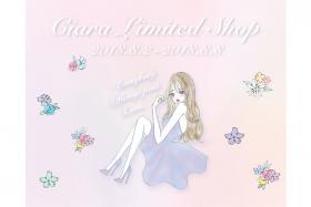 【フェア】ガーリーなイラストがかわいいスマホケースブランド〈Ciara(シアラ)〉POP UP SHOP