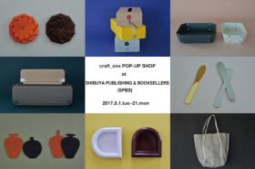 *終了しました【フェア】〈craft_one(クラフトワン)〉POP-UP SHOP