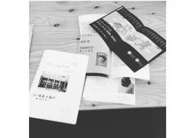 *終了しました【連続講座】編集者・加藤直徳さんが講師の「雑誌編集ラボ」
