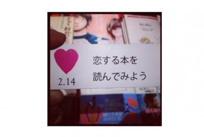 【フェア】バレンタインフェア