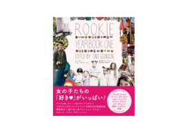 *終了しました【フェア】ROOKIE YEARBOOK SPECIAL STORE at SPBS