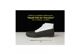 *終了しました【フェア】「Small Gift For Travelers」
