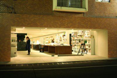 本屋を始めたはいいものの……お金がない!―編集長が聞いた! 奥渋谷の本屋「SPBS」の秘密<2>