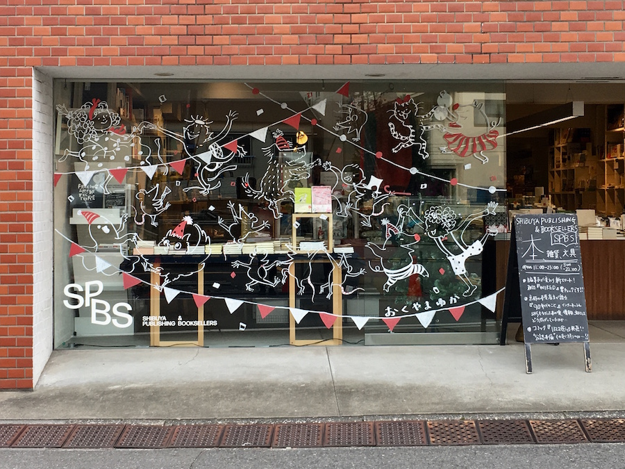 【フェア】SPBSのクリスマス