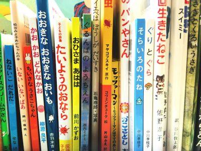 SPBSの「本棚最前線」〜大人が楽しめるシュールな絵本からお仕事雑誌まで〜