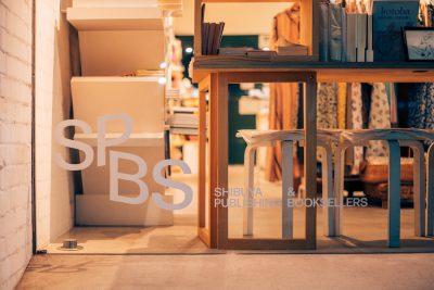【お知らせ】SPBS本店2月の営業時間について