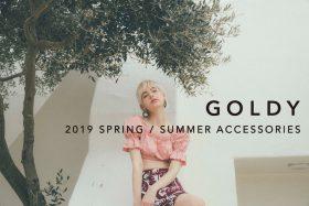 【フェア】春が待ちきれない! 遊び心あふれるアクセサリーブランド〈GOLDY(ゴールディ)〉 POP UP SHOP