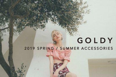 *終了しました【フェア】春が待ちきれない! 遊び心あふれるアクセサリーブランド〈GOLDY(ゴールディ)〉 POP UP SHOP