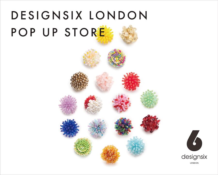 *終了しました【フェア】春にぴったりなカラーアクセサリー〈design six LONDON〉