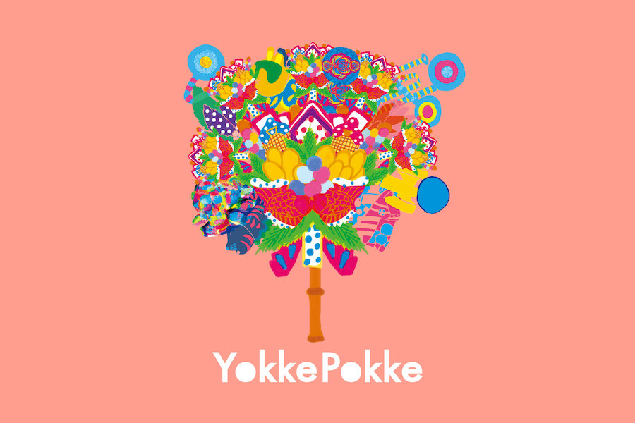*終了しました【フェア】カラフルな伝統民芸の世界をファッションに!  讃岐発〈YokkePokke〉