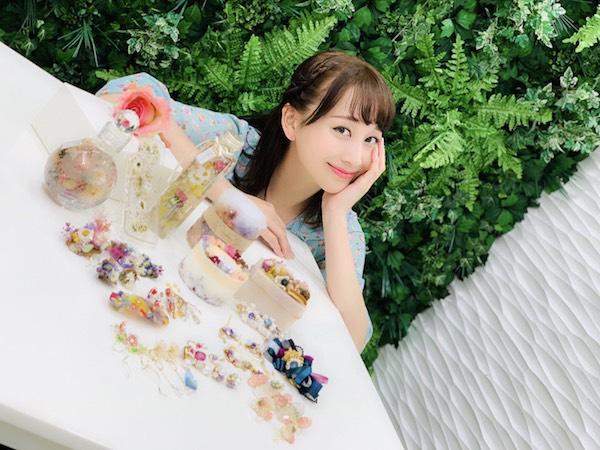 *終了しました【フェア】元タカラジェンヌとコラボ! 紗愛せいらさんのお気に入り〈Seira Sachika Selection〉