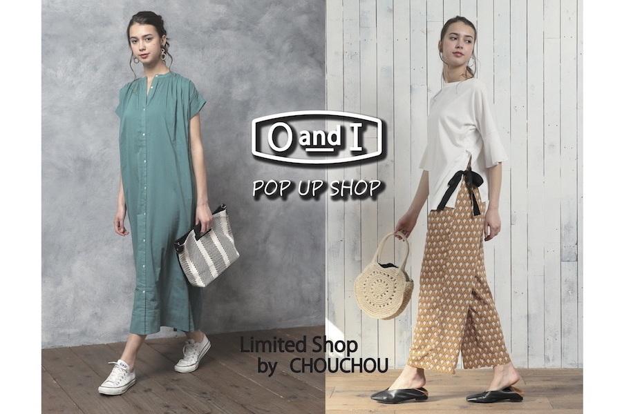 *終了しました【フェア】毎日使いたいカジュアルなアイテム〈O and I(オーアンドアイ)〉POP UP SHOP