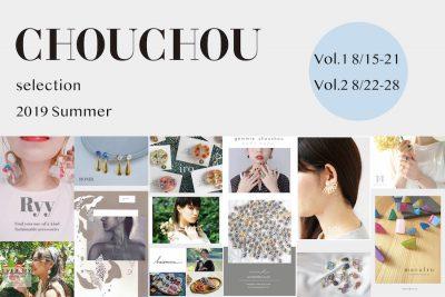 *終了しました【スペシャルフェア】13ものブランドが集結する2weeks! CHOUCHOU selection -Accessories Pop Up-