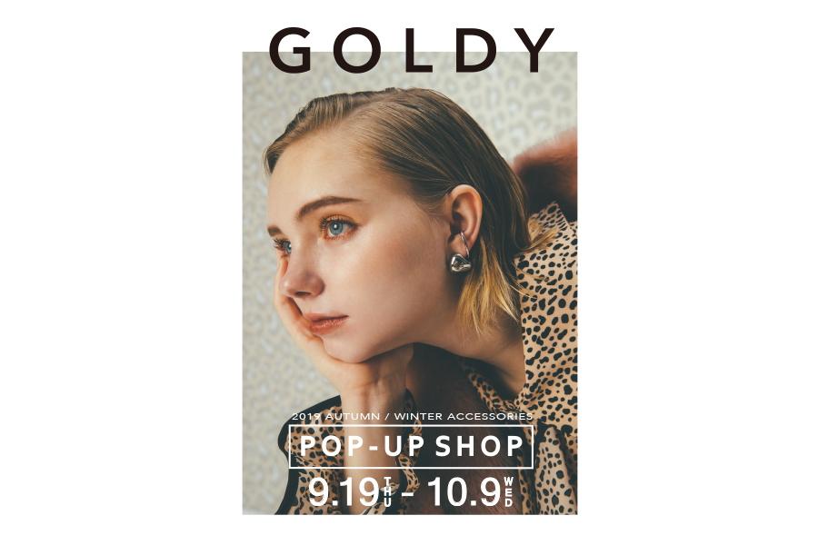 【フェア】秋冬ファッションにひとさじのスパイスを。〈Goldy〉POP UP SHOP
