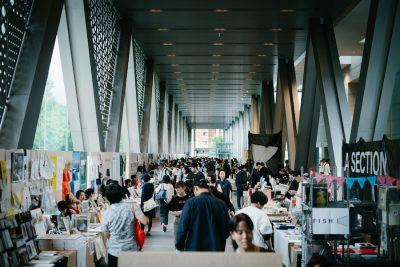 *終了しました【イベント】アジア最大規模のアートブックフェア、 TOKYO ART BOOK FAIRについてとことん語り合う一夜。