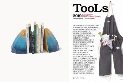 """【フェア】BOOK LIFE TOOLS ─""""本のある""""暮らしの道具店─"""