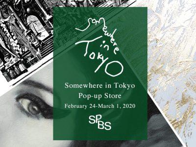 【フェア】知る人ぞ知るカルチャー発信拠点〈Somewhere in Tokyo〉がSPBS店内に突如現る!@SPBS本店