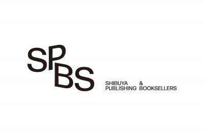 【お知らせ】「新型コロナウイルス」感染拡大に伴うSPBS編集部の対応について(2020年4月1日更新)