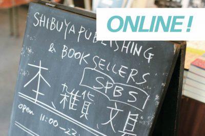 【SPBS ONLINE ! 】いますぐアクセスできる、サービスのご案内>>>