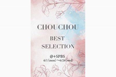 【スペシャルフェア】人気アクセサリーブランドを集めたベスト版、初開催! CHOUCHOU BEST selection -Accessories POP UP- @+SPBS