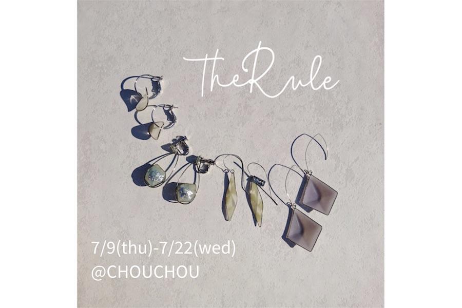 【フェア】数量限定の特別カラーも! 夏らしくシックなアクセサリー〈The Rule〉POP UP