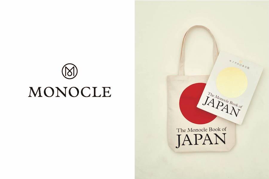 【フェア】雑誌『MONOCLE』が編集した日本とは?〈MONOCLE〉POP UP SHOP