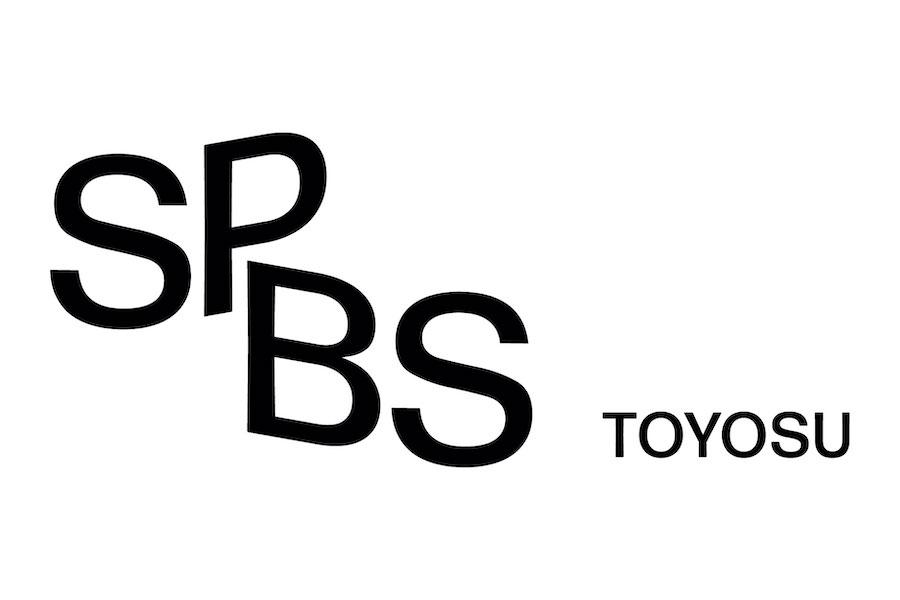 【お知らせ】ワーキングスペースのサービス内容を変更いたします@SPBS TOYOSU