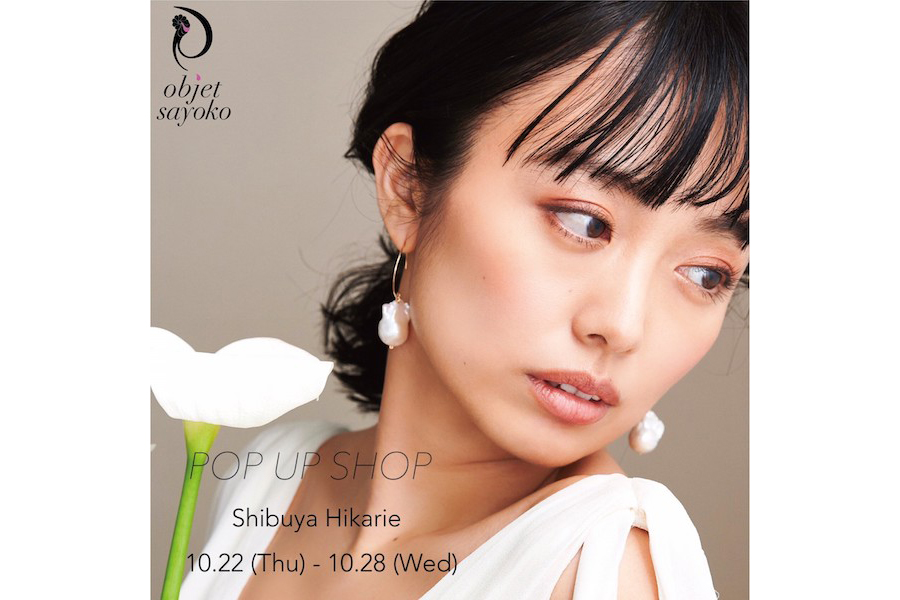 【フェア】華やかに、上品に。幅広いデザインのハンドメイドアクセサリー〈objet sayoko〉POP UP SHOP
