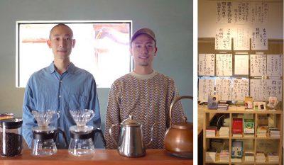 【フェア】<第2回>おもしろヤング坊主(OYB)、藤井兄弟と選ぶ読書の秋フェア[11/22にオンライントークイベントも!]