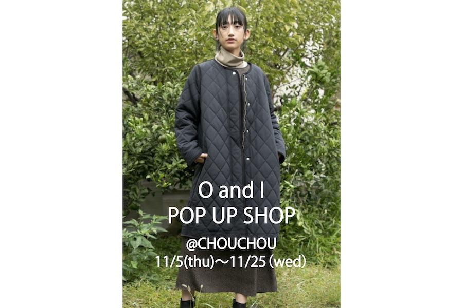 """【フェア】オンの日もオフの日も、クールで""""大人カジュアル""""なファッション〈OandI〉POP UP SHOP"""