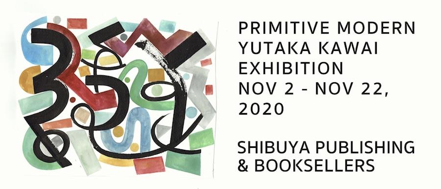 """【フェア】Yutaka Kawai Exhibtion """"PRIMITIVE MODERN"""" @SPBS本店ウィンドウ"""