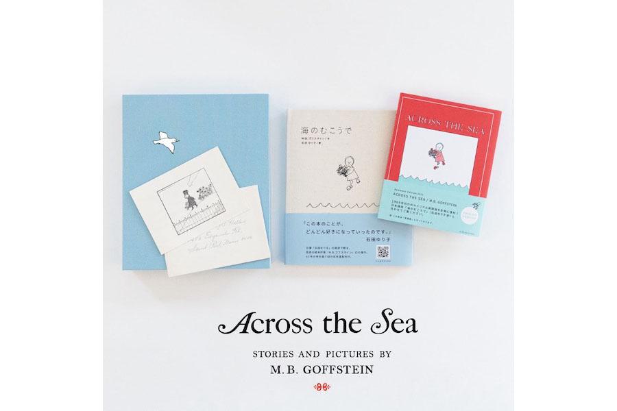 【フェア】Across The Sea~海のむこうで~〈TONKACHI STORE〉POP UP SHOP@SPBS TORANOMON