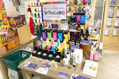 【フェア】エシカルで幸せ香るバームとミスト〈ToyLaBO〉POP  UP SHOP@+SPBS